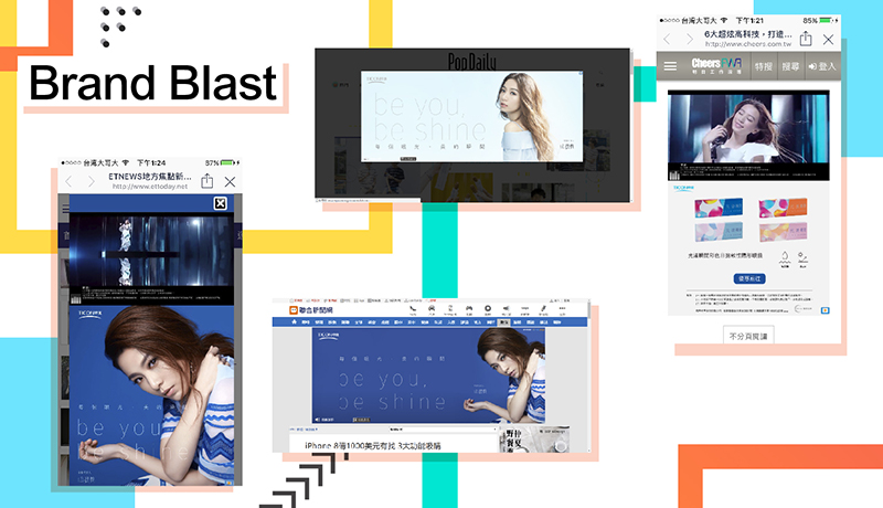 新行銷漏斗 - Brand Blast案例
