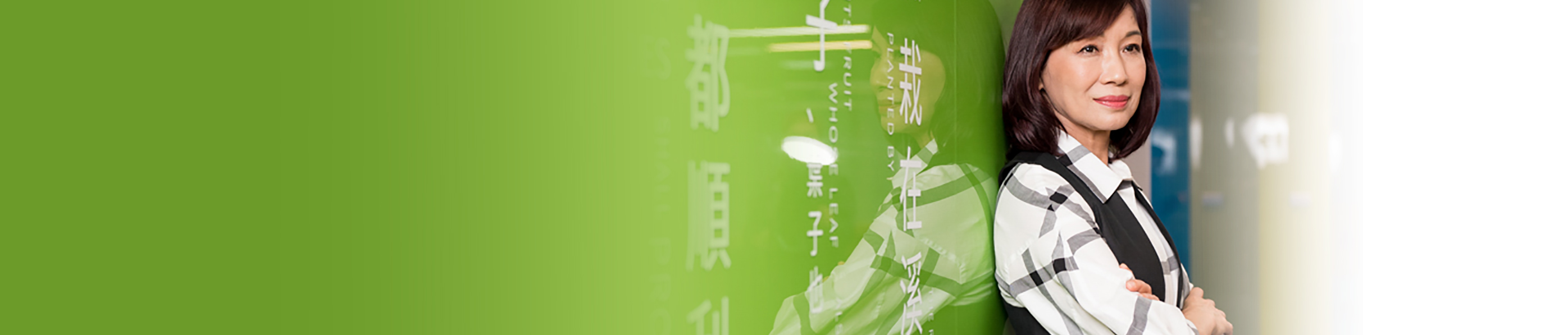 Exchange jp. 採訪